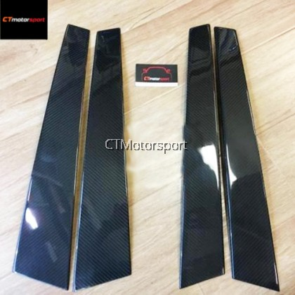 BMW F15 X 5 Carbon Fiver Door Pillar Full Cover