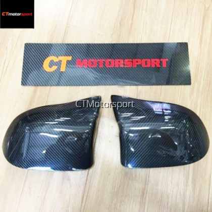 BMW F16 [X6] Carbon Side Mirror Replacement