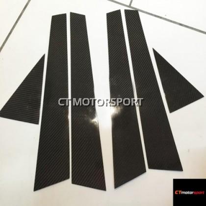 Audi A5 Carbon Door Pillar Cover Set 6pcs
